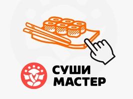 Где в г. Харьков быстрая доставка суши и роллов - обзор заведений